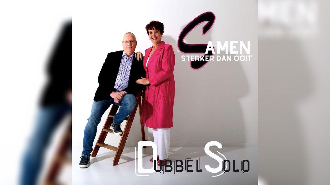 Dubbel Solo in SIRIS-VerzoekExpress